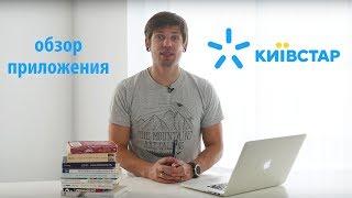видео Переадресация вызовов в смартфонах Microsoft (Nokia)