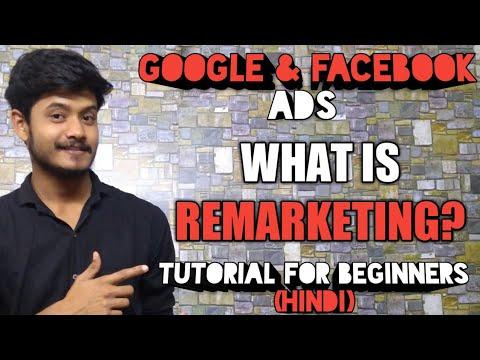 What is Remarketing? | Benefits of Remarketing| Google Adwords & Facebook Pixel Remarketing Ads |