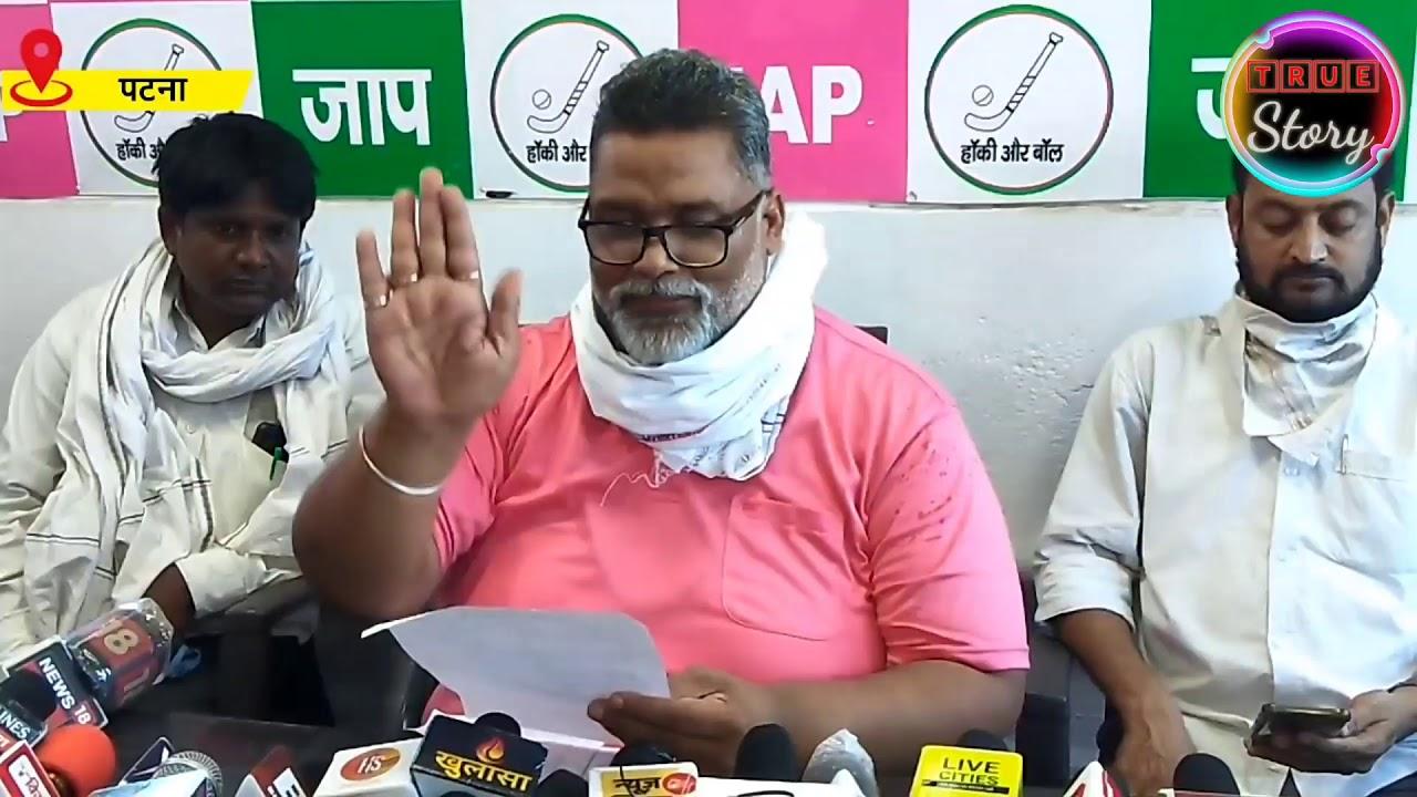 Sushant Rajput के सुसाइड पर भड़का Pappu Yadav का गुस्सा, Karan Johar को धोया, बख्शेंगे नही SC जाएंगे
