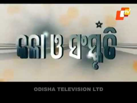 odisha citizens award youtube