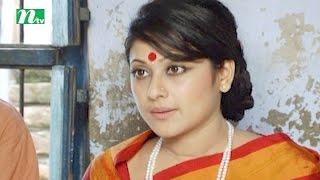 Bangla Natok - Dokkhinaoner Din (দক্ষিণায়নের দিন) | Episode 57 | Directed by Sazzad Sumon
