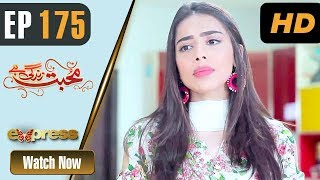 Pakistani Drama   Mohabbat Zindagi Hai - Episode 175   Express Entertainment Dramas   Madiha