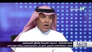 حلقة هنا الرياض - لـ يوم الثلاثاء 6-12-2016