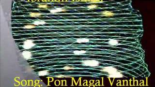Pon Magal Vanthal Song - Ibrahim