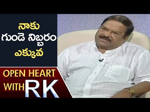 Producer KS Rama Rao Reveals Reason Behind His Entry To Film Industry | Open Heart With RK | ABN