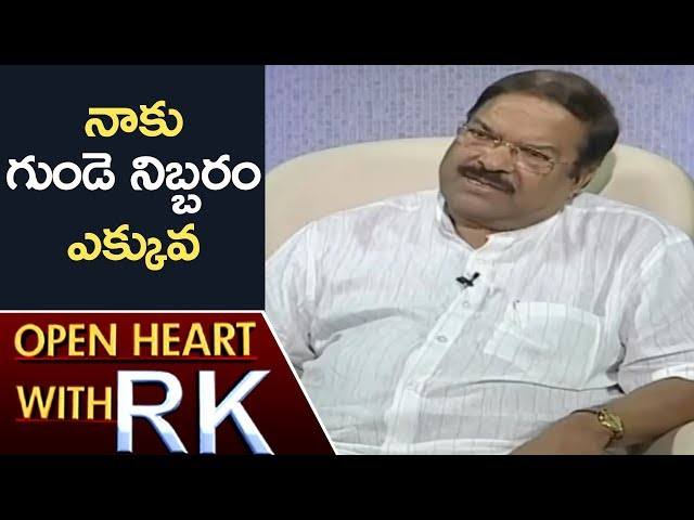 Producer KS Rama Rao Reveals Reason Behind His Entry To Film Industry   Open Heart With RK   ABN