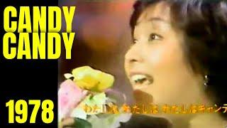 """CANDY CANDY - Mitsuko Horie """"Ahora y Entonces"""""""