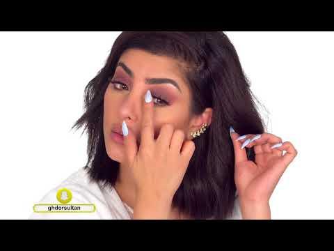Makeup Tutorial by Ghadeer Sultan | ميكب توتوريال مع غدير سلطان