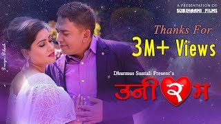 Ma Jun Din Dekhi | Dhurmus Suntali 10th Marriage Anniversary Special | Rajesh payal Rai, Anju Panta