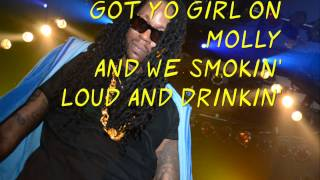 Nicki Minaj ft. 2 Chainz- Beez In The Trap (Lyrics Video
