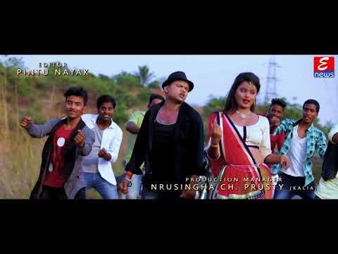 Odia album jigarwala Sambalpuri manapur Rakesh Ghadei