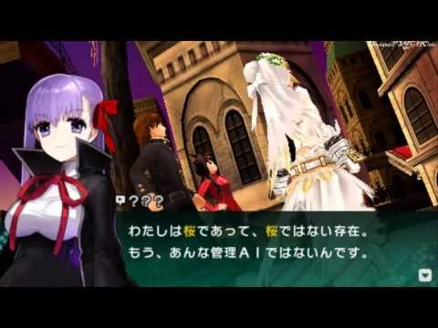 Fate EXTRA CCC (Saber)★Ch 2 part 1~  ★Lets Play PSP