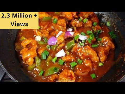 Chicken Manchurian Recipe – Restaurant Style – Chicken Recipes by (HUMA IN THE KITCHEN)