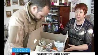 Сотні пиріжків та сплетених шкарпеток: як черкаські волонтери підтримують військових на Сході