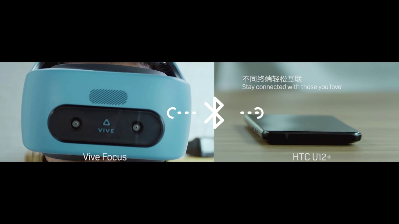 HTC Vive Focus 2 0 system update promises long battery life