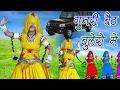 राजस्थानी DJ धमाका 2017 - गुजरी बैठ बुलेरो में - Gujri Baith Bulero Me  - Rakhi Rangili
