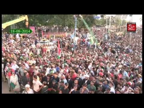 Inqilab Sit-in [Speech Shaykh-ul-Islam Dr. Muhammad Tahir-ul-Qadri] _ 18 Aug, 2014