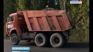 Трасса Вельск-Шангалы переживает обновление