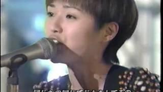 川本真琴 1997年.