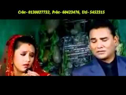 New lok dohori song -2011 BISHNU MAJHEE