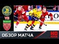 04.05.2018г. Швеция - Белоруссия - 5:0. Все голы