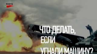 видео Помощник автолюбителю по эксплуатации и ремонту автомобилей. FORSE.SU