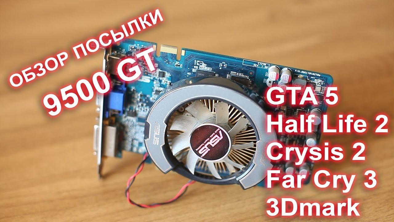 GF9500GT 1024M DDR2 DRIVER