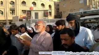 Haram Hazrat Abbas Alamdar (AS)