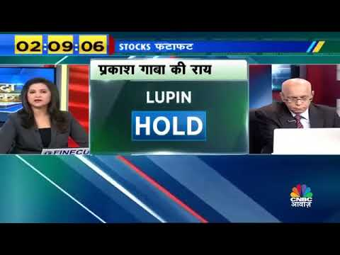 Stock Fatafat 12th March 2018- HDIL, yes bank, jaiprakash associate
