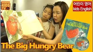 Kids English. 귀여운 작은 생쥐와 배 고픈 곰. The Big Hungry Bear.