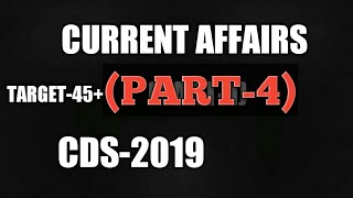 Most important current affairs for cds 2019 |PART-4| CDS-1 2019 Current affairs| defence cds 2019|
