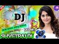 Pata Nahi Ji Konsa Nasha Karta Hai Dj Remix Song Hardy Sandhu Titliaan Song Dj Remix Dj Shvet  Mp3 - Mp4 Download