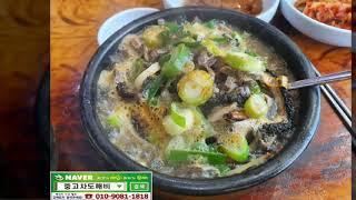 인천 부평구 산곡동 해장국 맛집 양평신내서울해장국 강추…