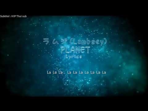 Lambsey - PLANET  (Lyrics Ver.) (Thai sub)