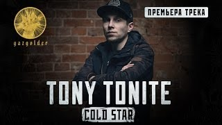 Tony Tonite - Cold Star