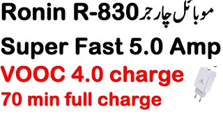 Ronin R-830 full review unboxing   What is fast charging   What VOOC charging  VOOC 4.0  Quick  Urdu