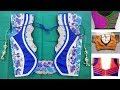 Latest Blouse Designs for Parties / Festivals | Easy To Stitch New Model Back Neck Design Blouses