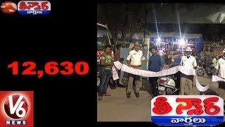 Snake Challan: Hyderabad Traffic Police Collect 80 Pending E-Challans On Bike | Teenmaar News