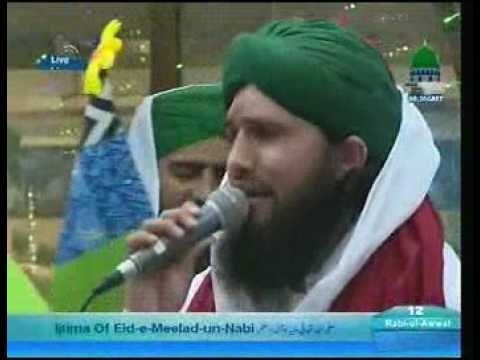 Zameen Falak Mein Roshani Mere Nabi K Noor Ki By Muhammad Asad Attari 11 12 16