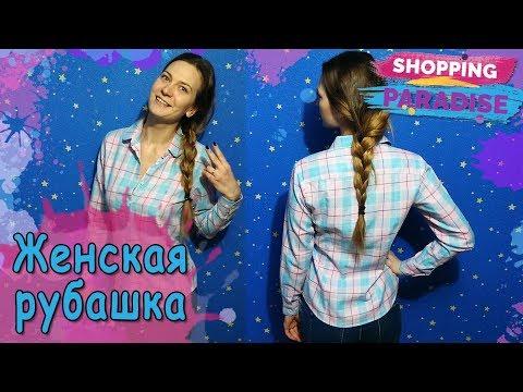 Стильная Клетчатая Женская Рубашка с Алиэкспресс