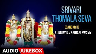 Srivari Thomala Seva Audio Songs Jukebox | K.V.Srihari & Party | Kannada Devotional Songs