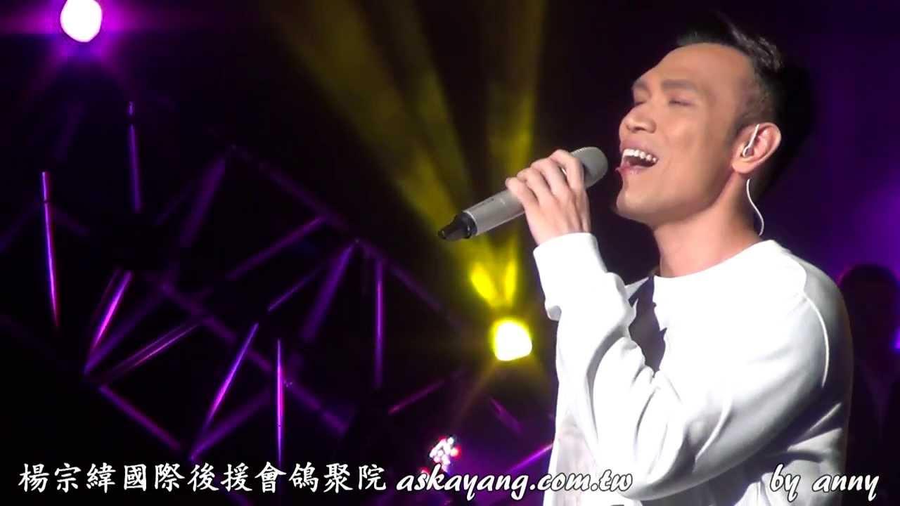 20131107 金鐘獎暨中國流行音樂超級聯賽半決賽錄影 -- 楊宗緯《喜歡你現在的樣子》 - YouTube