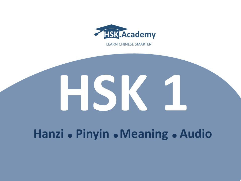 HSK 1 Vocabulary List 150 Words In 10 Min YouTube