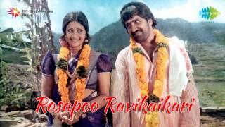 Rosaappoo Ravikkaikaari  | Vethale Vethale song