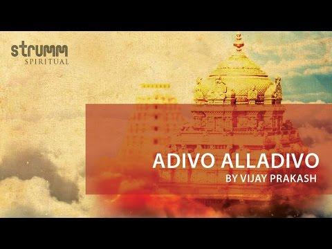 Adivo Alladivo by Vijay Prakash