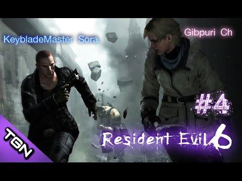 [ Resident Evil 6 ] # 04 : แอบดูเค้าโป๊ทำไม!!!
