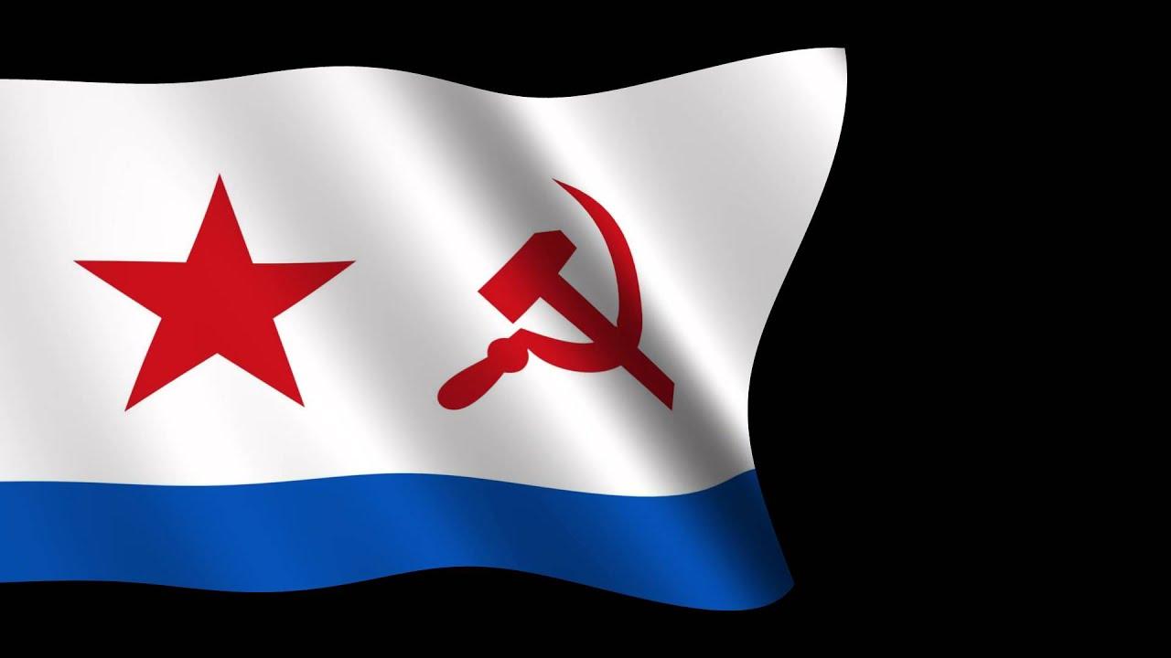 краснодарском картинка флаг вмф ссср выдачи необходимой информации