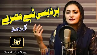 Gulrukhsar New Pashto HD Song - Pardesi Tapy Misre