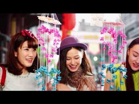 2015 Chongqing: China's City of Opportunity Ep. I Seg. I