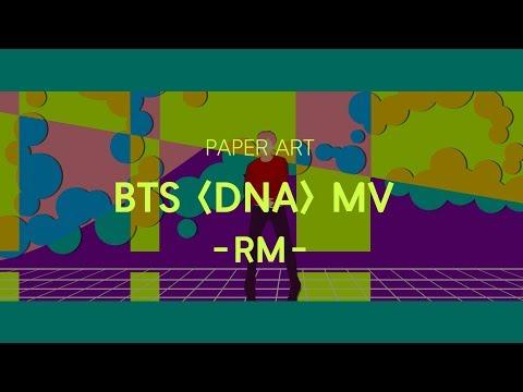 [DNA-RM] 방탄소년단 뮤직비디오 페이퍼아트 도전기4 - 알엠 /남준 / BTS / MV / Paper art / 굿즈 제작/ DIY